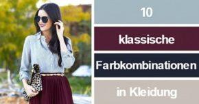 10 классических сочетаний цвета в одежде